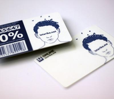 пластиковые карты с матовой ламинацией