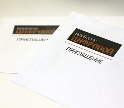 Печать полноцветных конвертов