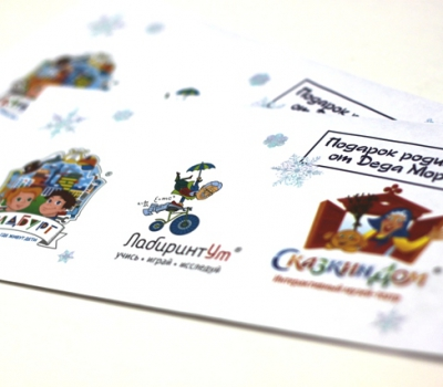 Красочные фирменные конверты к новому году